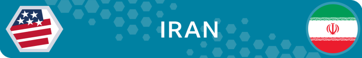 What the result means for Iran - banner