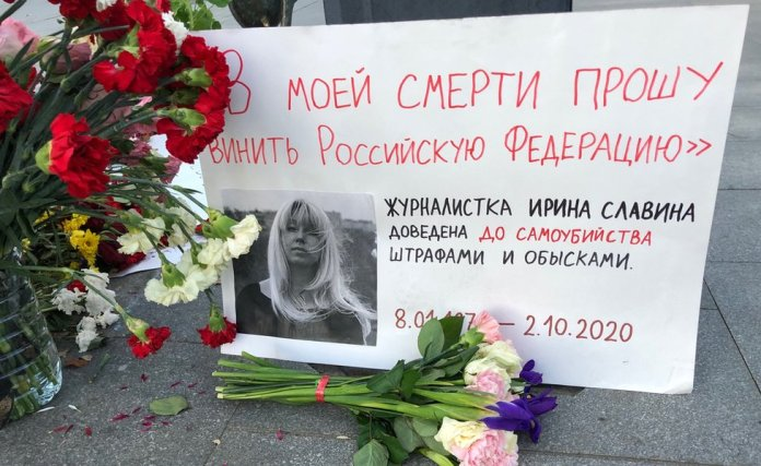 "This tribute quotes Irina Slavina's last Facebook post: ""I ask you to blame the Russian Federation for my death"""