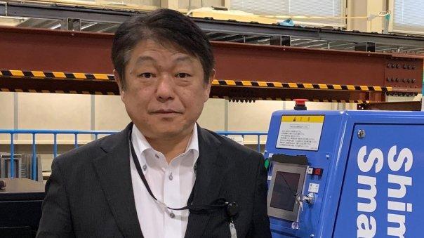 Shinichi Sakamoto