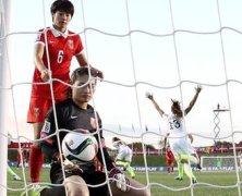 Video: Nữ Trung Quốc vs Nữ Mỹ