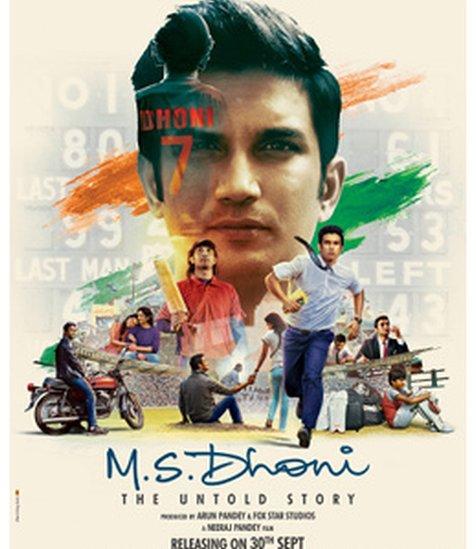 """Poster de """"MS Dhoni: The Untold Story"""""""