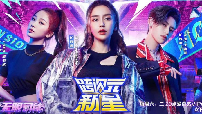 (l-r) Judges Esther Yu, Angelababy and Lil Ghost