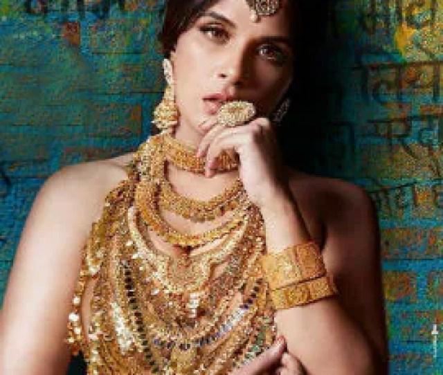 Shakeela Poster Richa Chadhas Film On Nineties Adult Film Star Is Very Relevant In 2018