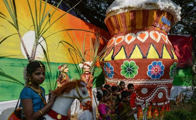 Happy Pongal 2021: Here's How Tamil Nadu Is Celebrating Pongal Today