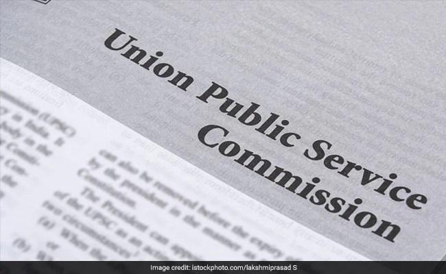 प्रदीप सिंह ने यूपीएससी सिविल सेवा परीक्षा 2019 में टॉप किया