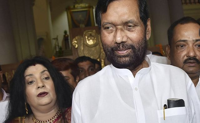 Bring Ordinance To 'Rectify' Reservation Verdict: Ram Vilas Paswan To Centre