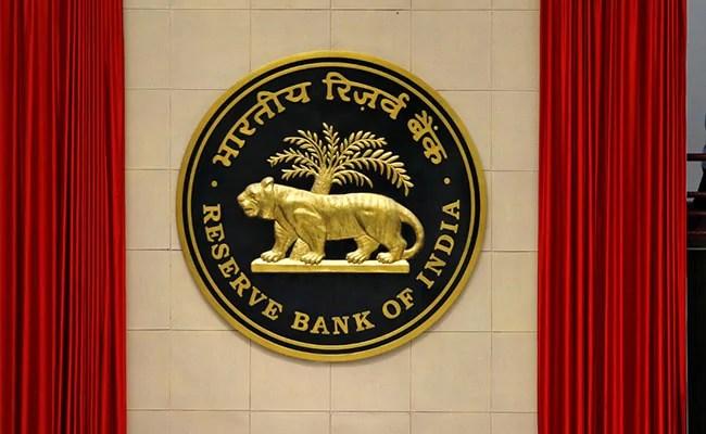 भारतीय रिजर्व बैंक (RBI) ने सेंट्रम वित्तीय सेवाओं को लघु वित्त बैंक स्थापित करने के लिए सैद्धांतिक मंजूरी दी