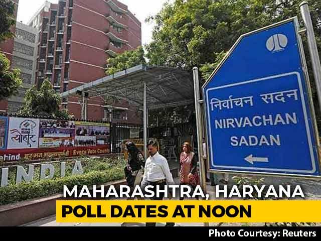 Maharashtra Hariyana Elections On October 21st