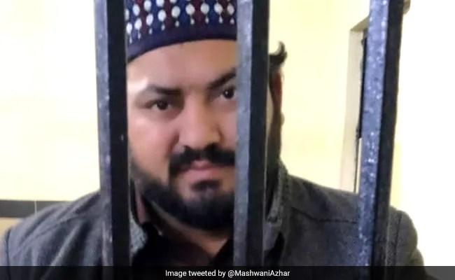 Pakistan Court Jails Three For Vandalising Gurdwara Nankana Sahib