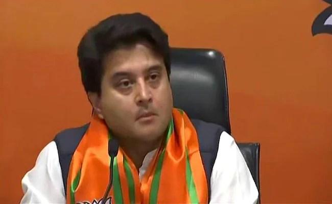 Kamal Nath Left 8,000 Crores Debt In Madhya Pradesh: Jyotiraditya Scindia