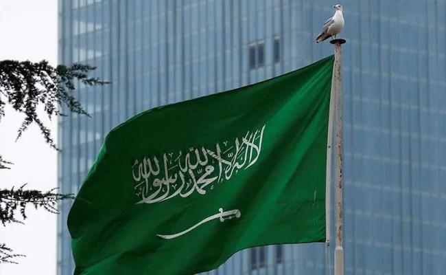 बैंकनोट पर गलत मानचित्र के लिए सऊदी अरब के साथ भारत की मजबूत सुरक्षा