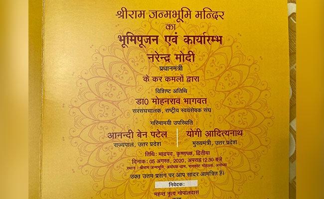 पीएम मोदी के साथ भव्य अयोध्या कार्यक्रम के नाम three अन्य लोग को आमंत्रित किया गया है
