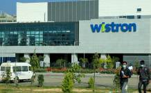 Taiwan's Wistron Expects No Major Financial Loss From India Plant Damage