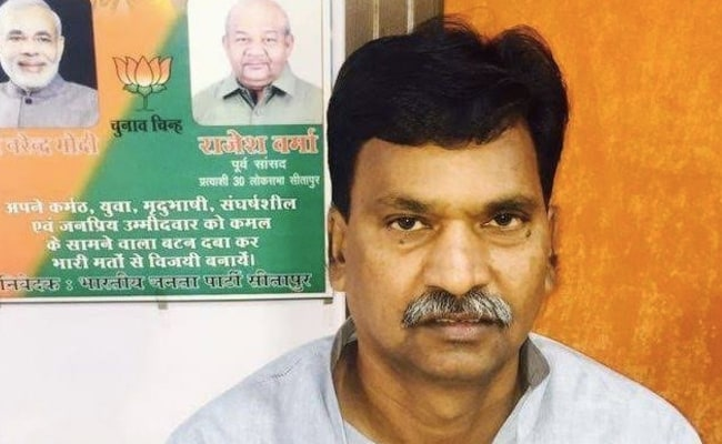 Uttar Pradesh BJP MLA's Sedition Charge Worry If He 'Speaks Too Much'