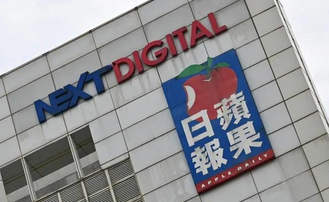 Hong Kong's Apple Daily Says Will Close 'No Later' Than Saturday