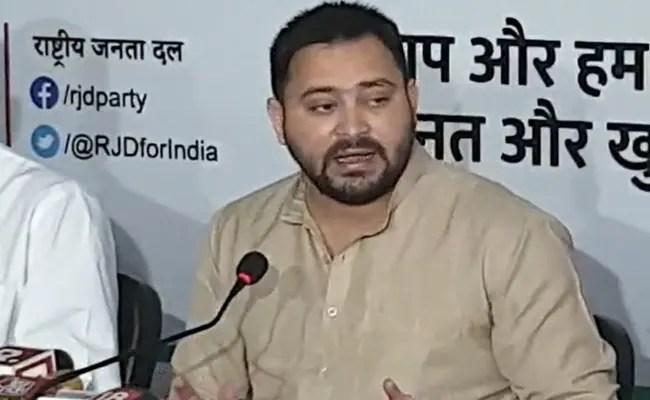 Bihar Leader Tejashwi Yadav's 'Pita Jaan' Dig At Yogi Adityanath