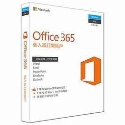 微軟 Microsoft Office 365 中文 無光碟 個人版 一年 - 露天拍賣