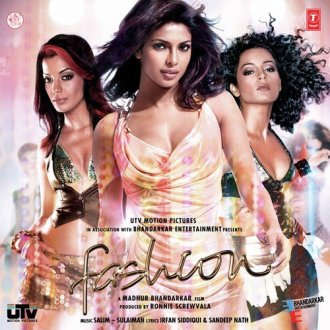 Fashion   All Songs   Download or Listen Free Online   Saavn Fashion Songs