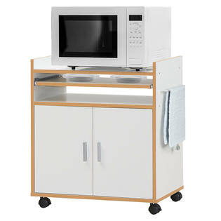 kitchen microwave tall cabinet