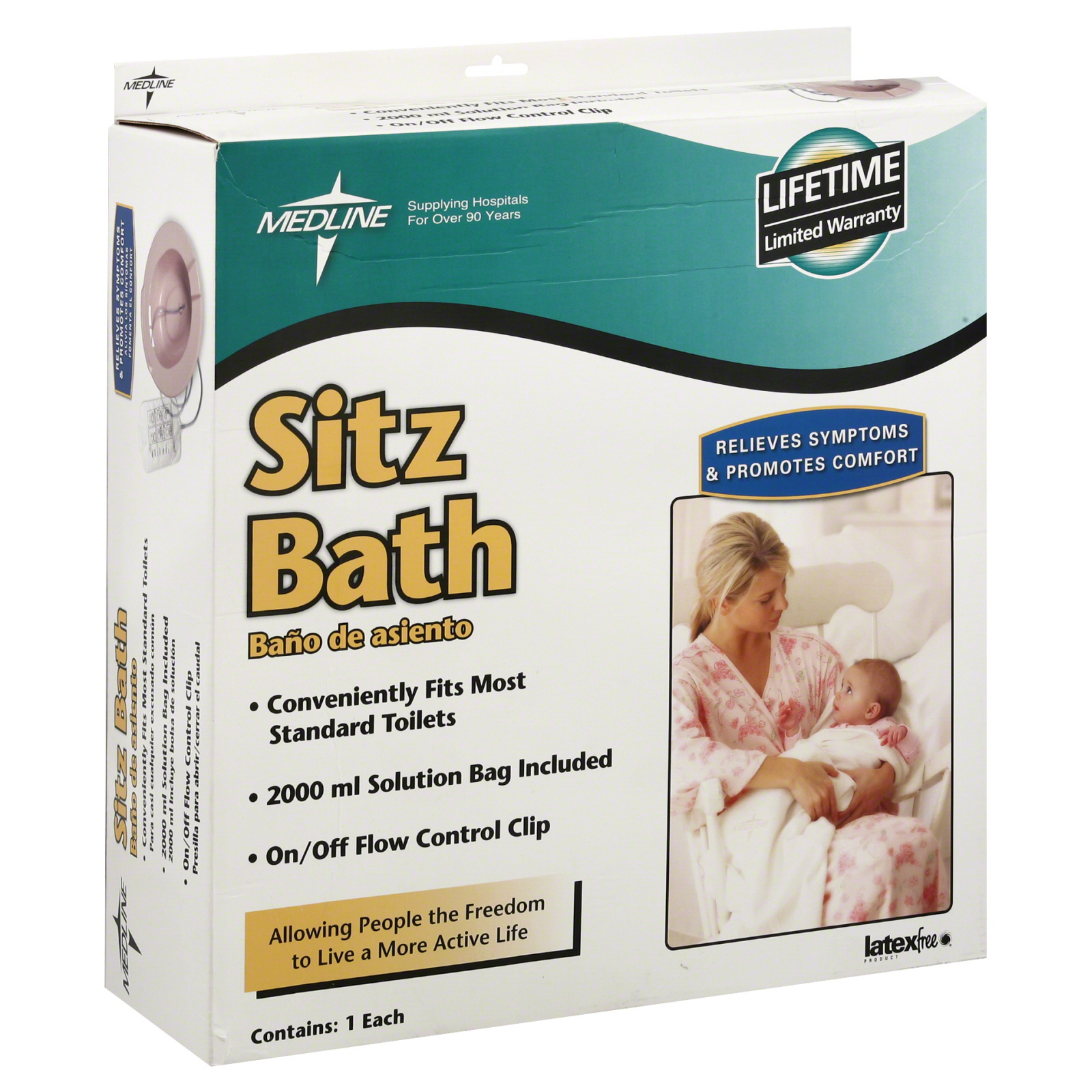 Medline Sitz Bath 1 Each Health Amp Wellness Bathroom