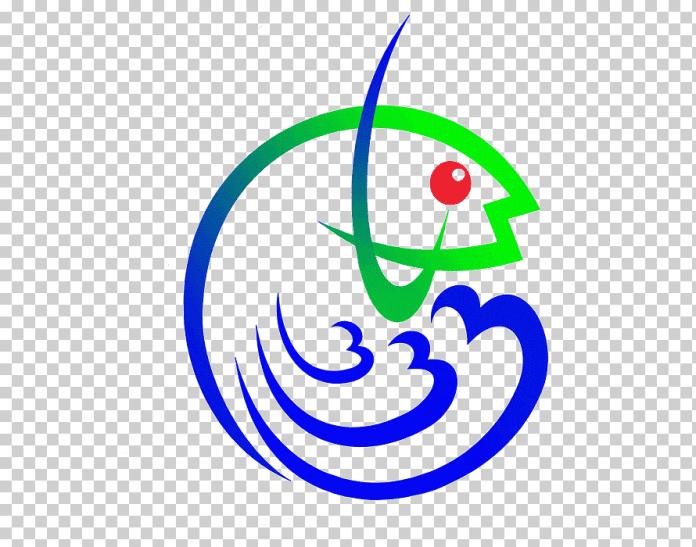 Ministry Of Maritime Affairs And Fisheries Direktorat Jenderal Perikanan Budidaya Fishery Government Ministries Of Indonesia Directorate General Leaf Text Logo Png Klipartz