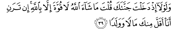 Quran1839 Hausadictionarycom Hausa English
