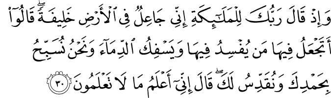 Stories of the Prophets – Adam (AS) | divinespeechblog
