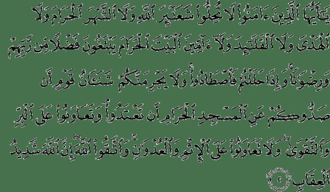 Al Ma'ida Verse 2