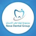 مجموعة نوفا لطب الاسنان