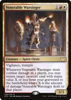 Venerable Warsinger (STX)