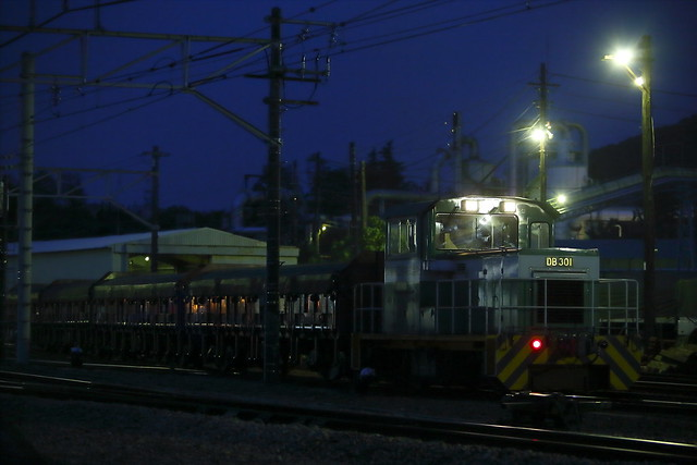 DB301 Switcher at TOHO Zync
