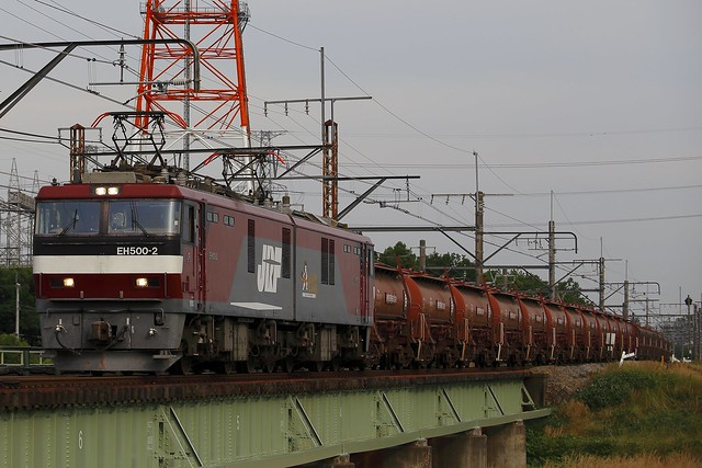 EH500-2 Ore transport for Annaka