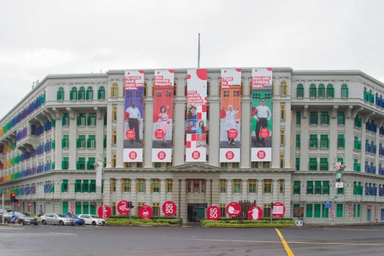 新加坡國慶