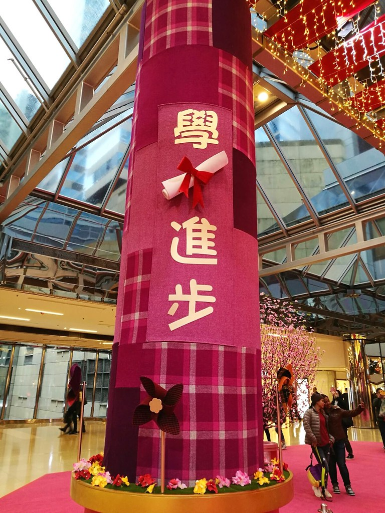 City Girl City Stories: CNY in HK 2017