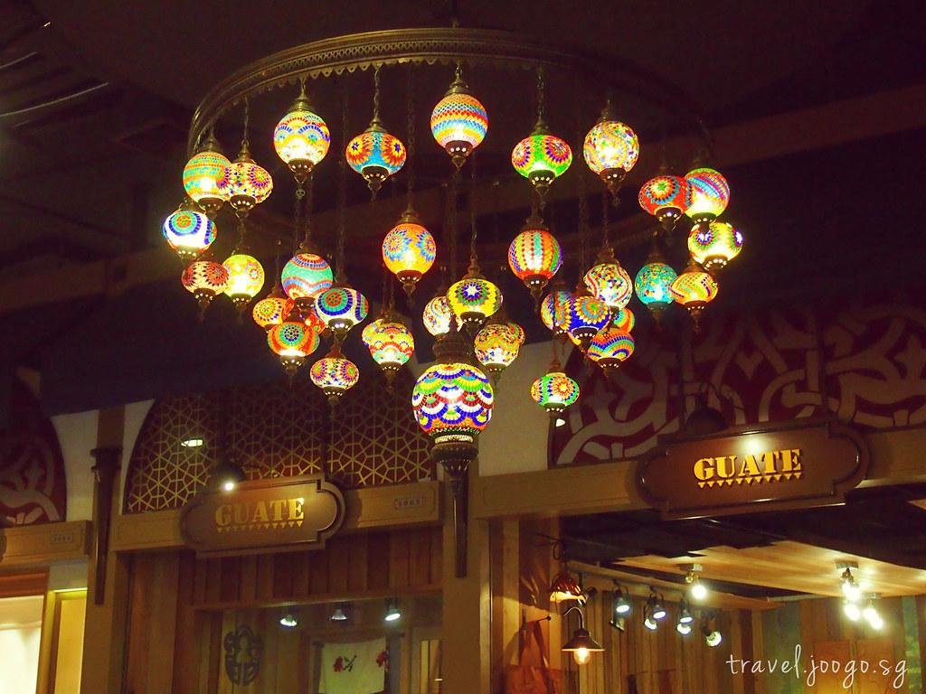 Terminal 21 B - travel.joogo.sg