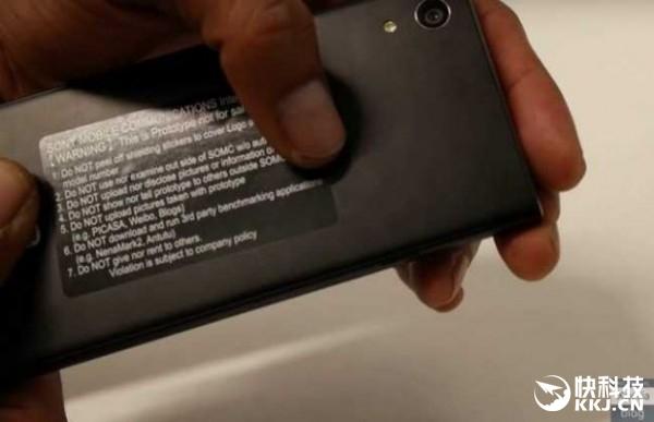 Sony-Xperia-XA2_b