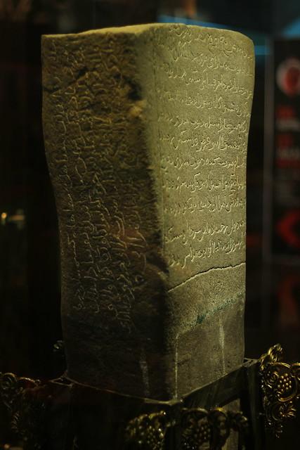 Terengganu Inscription Stone