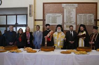 Βασιλόπιτα Ελληνικής Κοινότητας Αλεξανδρείας