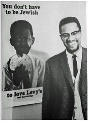 Laurence Henry photo of Malcolm X: 1964
