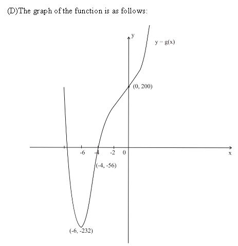 stewart-calculus-7e-solutions-Chapter-3.3-Applications-of-Differentiation-32E-5