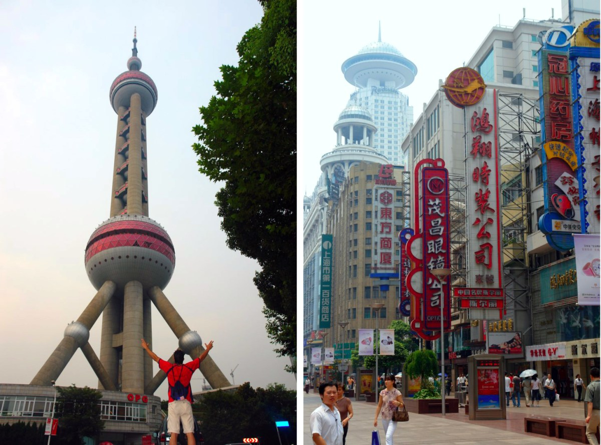qué ver en Shanghai, China shanghai - 32435928921 b5e5e99c9a o - Qué ver en Shanghai, China