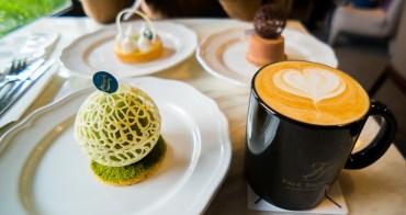 員林甜點︱法蕾.熊 手工經典舒芙蕾、法式甜點.小鎮內的奢華甜點