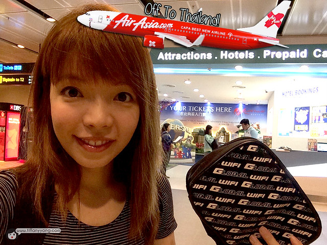 Changi Recommends T1 Wifi Router