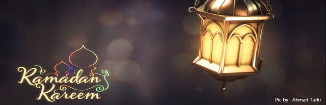 ramadhan-cover