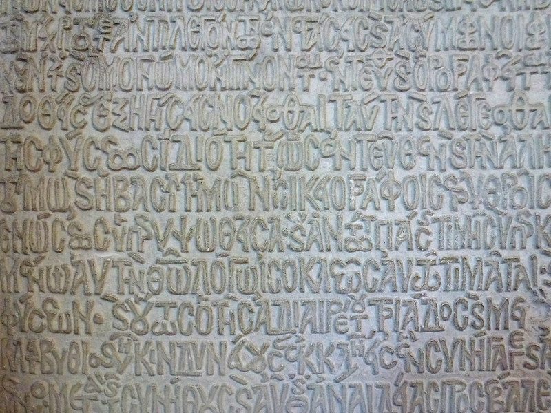 Turquie - jour 23 - Balades poétiques et visages stambouliotes - 135 - Sainte-Sophie