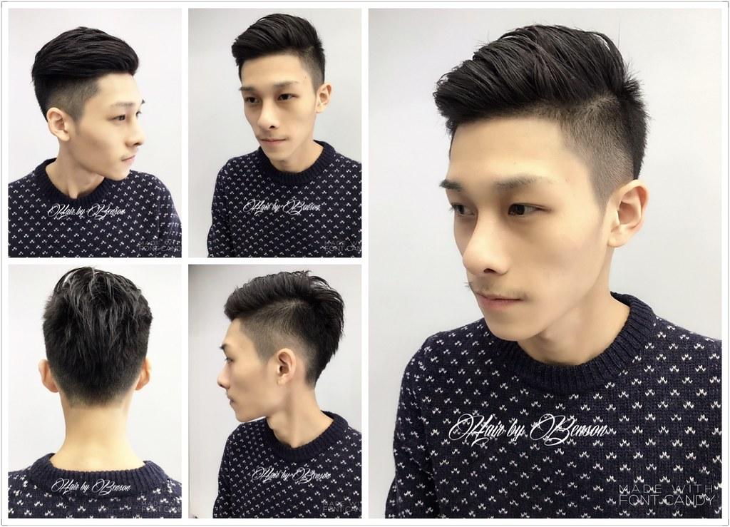 型男髮型 2017男生髮型 under cut 臺北男生髮型 | 尚洋Benson 班森 | Flickr