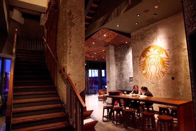 Starbucks Kerry Center