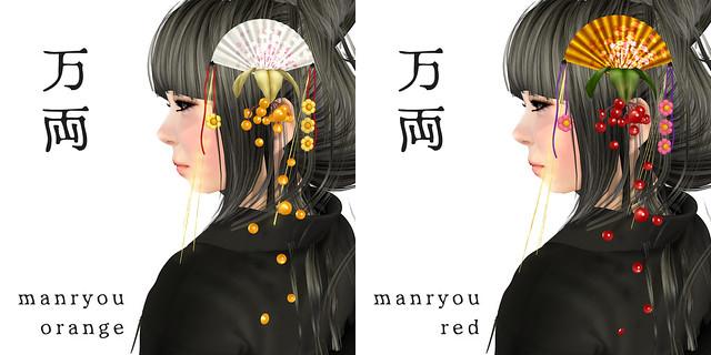 *NAMINOKE*Manryou hair accessories