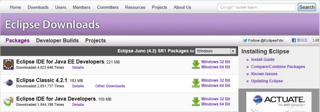 ECLIPSE_INSTALL_2 | 출처: HUBTREE