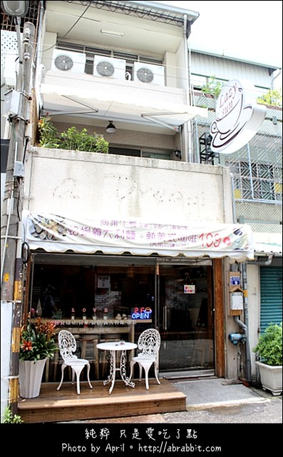 18162034859 3c59865b10 z - [台中]Lazy sun cafe–早午餐、義大利麵、燉飯、炸物、甜點通通有!@SOGO 西區